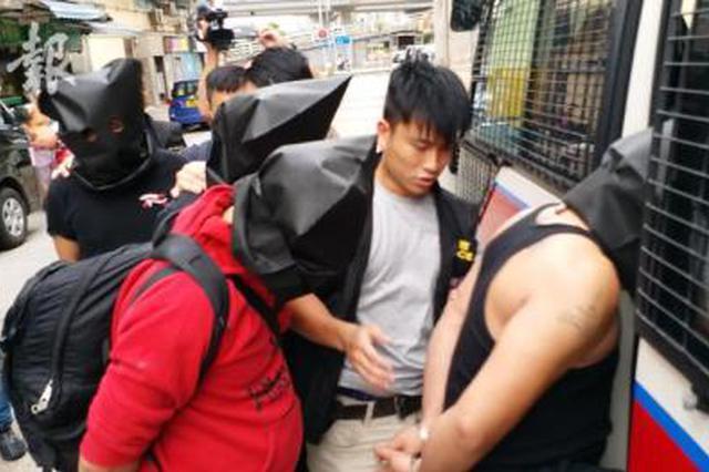 香港警方捣破一毒窟拘捕10人 检获小量毒品及武器
