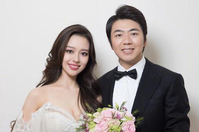 郎朗宣布婚讯 妻子年初曾亮相深圳舞台