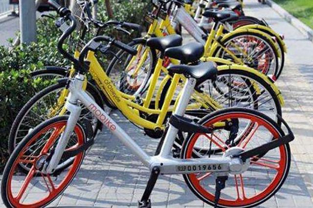 共享单车集体涨价 2020年至少有1000万辆共享单车报废