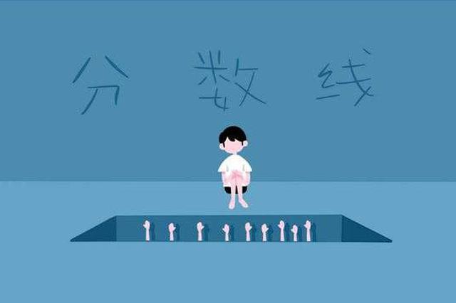 广东高考试卷已评卷70% 高考录取分数线预计25日公布