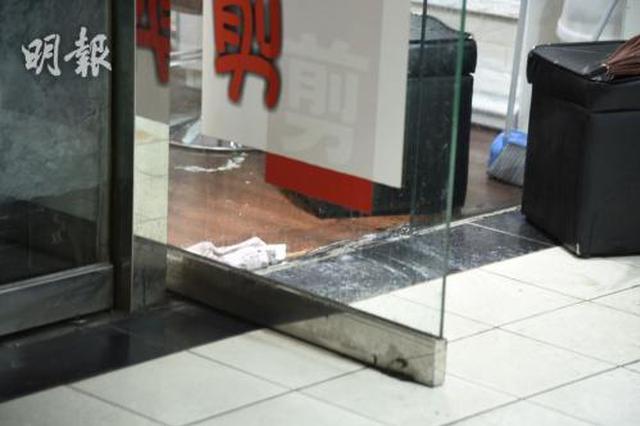 香港一女子遭前夫泼强酸液体 2路人遭殃同送院