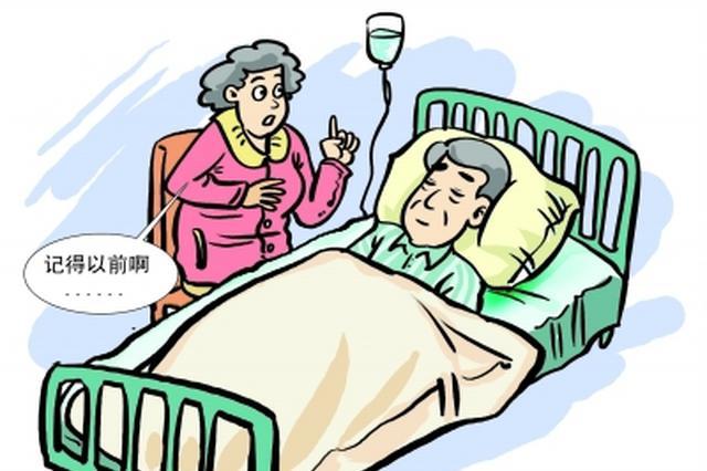 """妻子坚守6年""""沉睡""""丈夫终醒 目前丈夫恢复情况良好"""