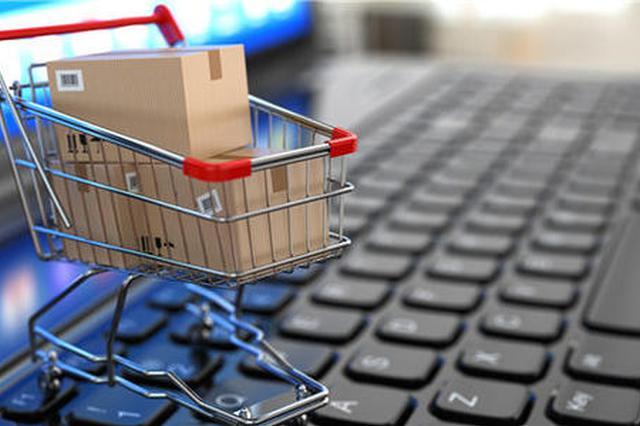 深圳跨境电商零售出口激增 今年前5个月总货值达20.5亿元