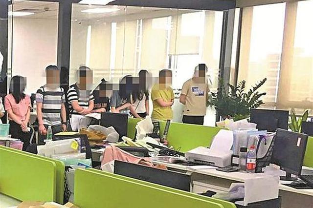 登记代理公司私刻79枚假公章 8名涉案嫌疑人被刑拘