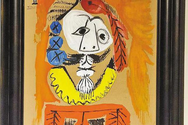毕加索真迹亮相深圳 艺术展将持续至9月22日结束