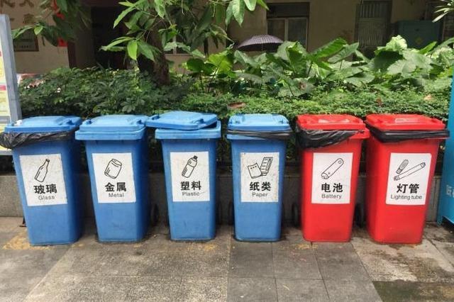 深圳推行垃圾分类激励机制 个人最高可获1000元