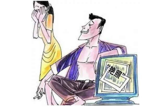 深圳已婚女情陷同学被拍裸照勒索 女子老公收到电话