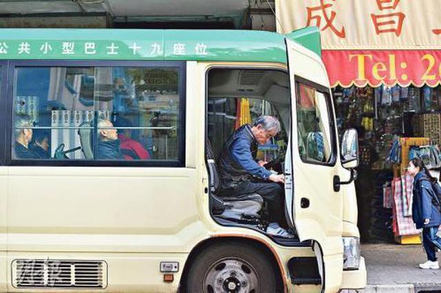狂刷长者八达通骗政府补贴 香港2名小巴司机被判刑