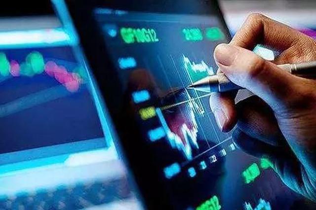 全球股市四天蒸发3万亿美元