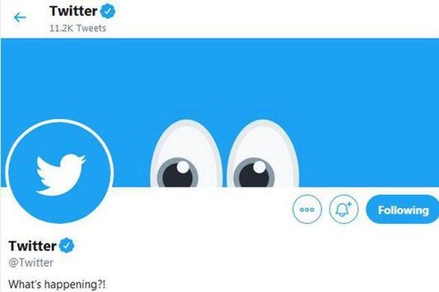 推特致歉:可能已擅自分享用户信息用于个人化广告