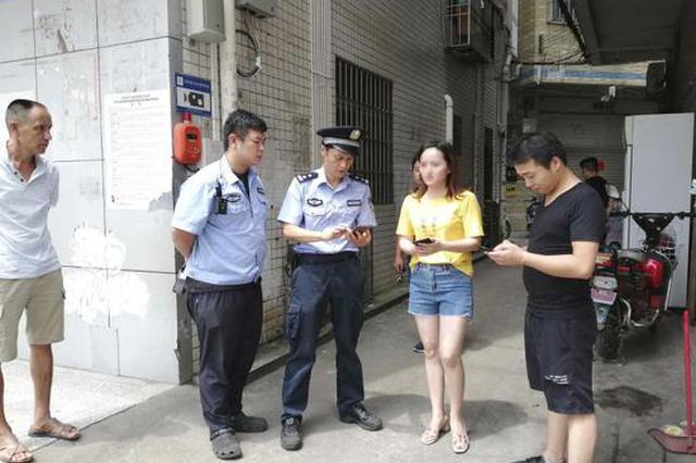 捡到一部8000元手机拒不归还 坪山民警称拾者涉非法侵占