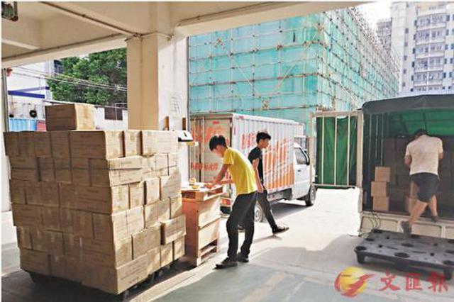 香港机场货运逐渐正常 物流商抢运积压货