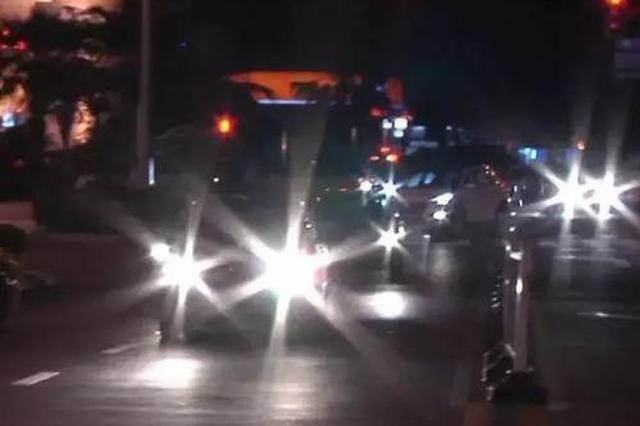 调查问卷显示:市民最反感机动车乱变道滥用远光灯