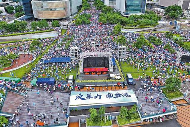 """香港大多数不再沉默 近50万市民参加""""反暴力、救香港&qu"""