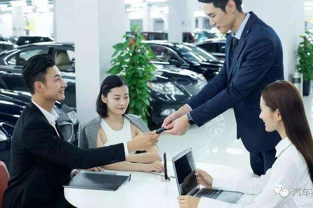 """深圳4S店""""潜规则""""曝光 以不同方式侵害消费者权益"""