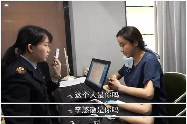 深圳女子隆胸后胸部丧失哺乳功能 医生曾入韩国籍