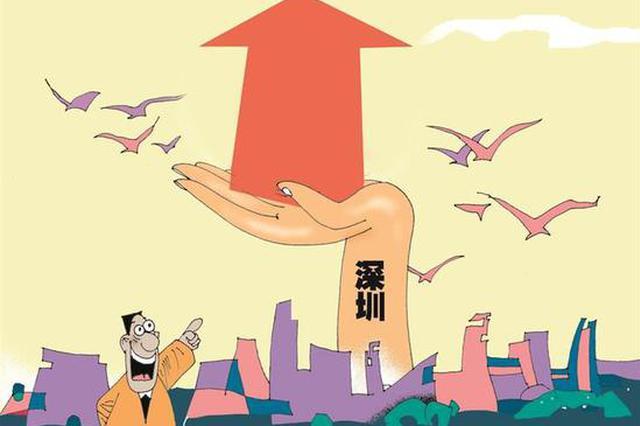 69股涨停 深圳本地股集体雄起 总市值一日飙涨2546亿元