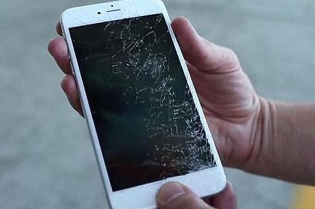 """消费者质疑手机""""以旧换新""""被压价"""
