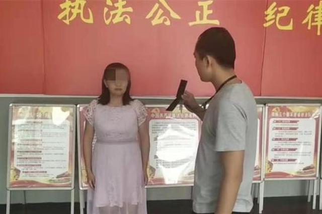 """因与前男友闹翻 深圳一女子报假警称被""""强奸"""""""