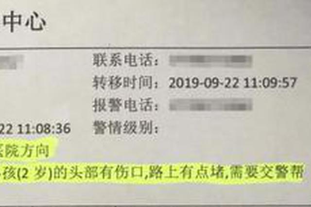 9月22日 一名交警铁骑因公牺牲 享年26岁