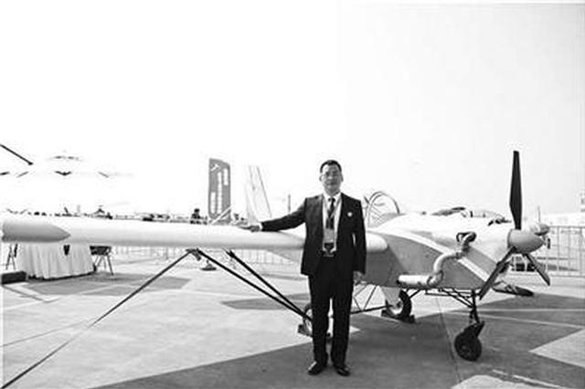 大学生攒钱造飞机 毕业5年后成品捐母校