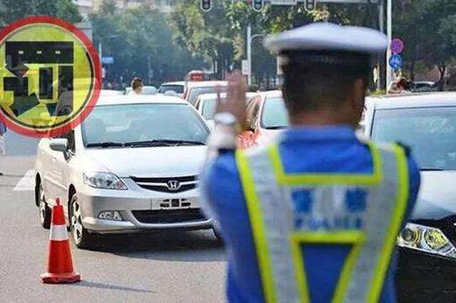 """深圳""""史上最严交规""""今起实施 交警将每周整治2次以上"""