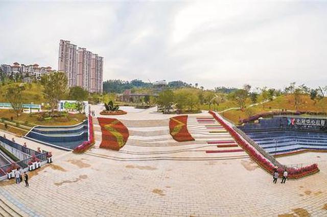 深圳北站中心公园开园