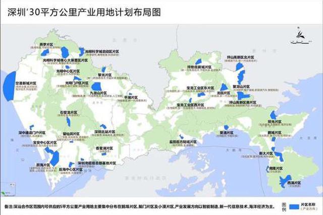 史无前例 深圳首次集中推出30平方公里产业用地