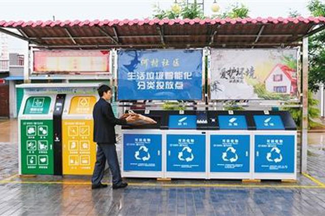 深圳年底全面推行垃圾集中分类投放 小区年底实现楼层撤桶