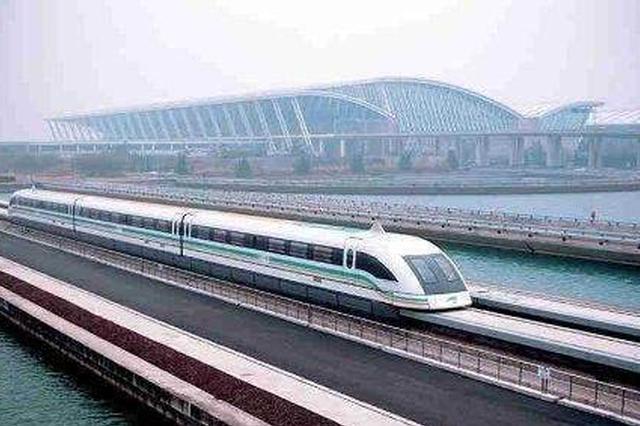 广深间或建高速磁悬浮城铁 速度可达每小时600公里