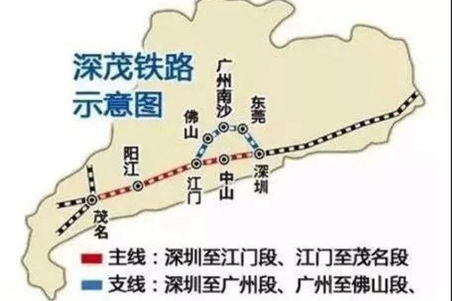 深圳拟建5大铁路8条城际 未来大湾区核心城市半小时直达