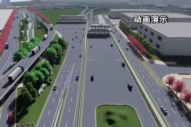 腾讯85亿买了个岛 打造未来科技城