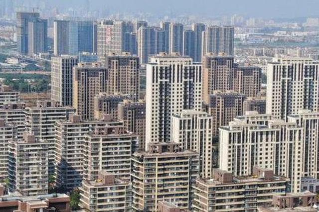 《中国住房发展报告》预测 明年楼市总体处于稳中有降通道