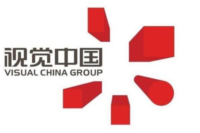 整改期间暂停服务后 视觉中国股价跌停