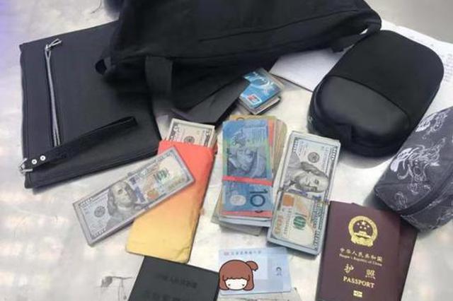 归国女孩遗失大笔美元 深圳铁路警方快速找回