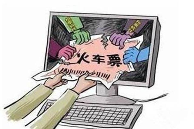 """""""双12""""春运车票尚未开启""""秒杀""""模式 捡漏"""