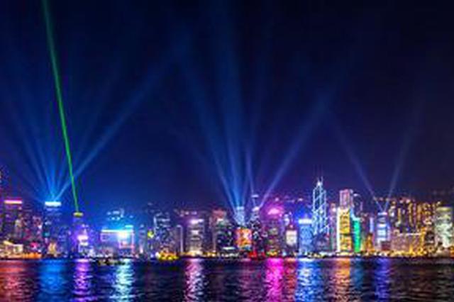香港旅发局为避免人群聚集取消跨年烟火 改为灯光音乐汇演