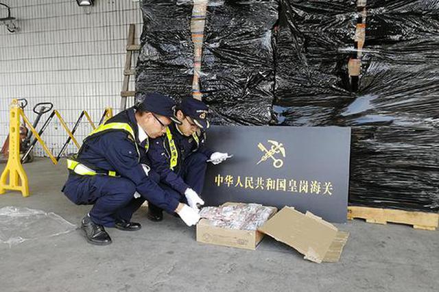 深圳皇岗海关查获走私进口巴西冷冻鸡肾25吨