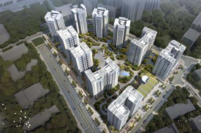深圳首个国企合作人才住房项目推进 将提供人才住房2500套