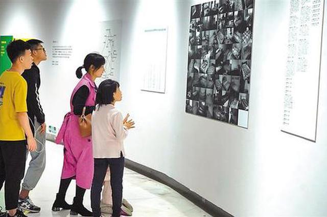 """社区艺术就是这么接地气 关山月美术馆展览""""在路上""""开幕"""