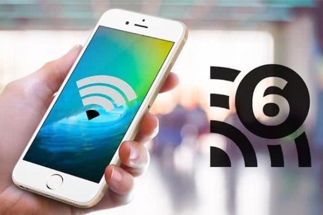 5G时代WIFi会消失吗 新一代终端浮出 穿墙仍有优势