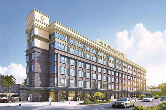 深圳市人民医院坂田院区将于2020年9月试营业