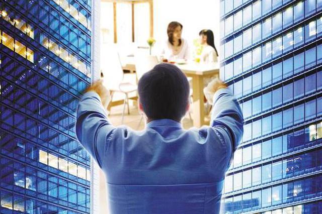 市住建局就既有商业和办公用房改建租赁住房事项征求意见