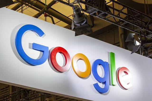 谷歌母公司Alphabet股价创新高 市值突破万亿美元