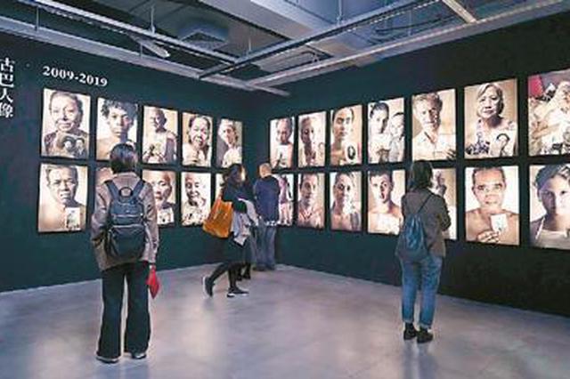 华人流散文化影像展亮相深圳 400幅影像述说华人百年风雨