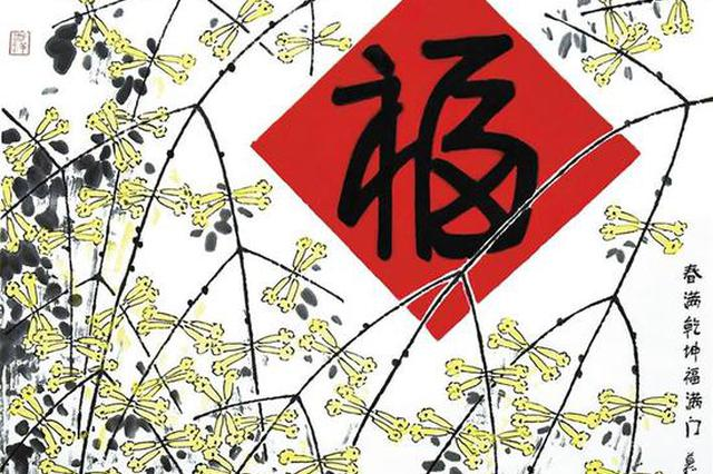 博物馆、美术馆里年味浓 春节假期鹏城文艺范儿十足