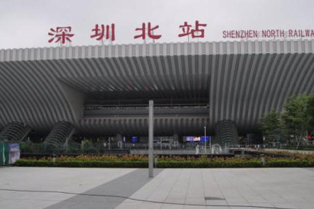 1月25日起深圳北站部分始发列车停运 主要开往武汉宜昌漯河西