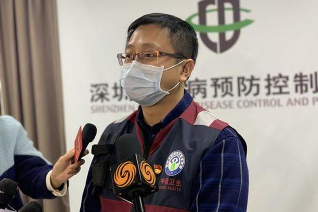 深圳出现3例社区传播患者 深圳市疾控提醒要勤洗手戴口罩
