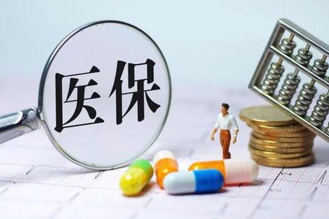 深圳疑似和确诊病例全部临时纳入医保基金支付范围