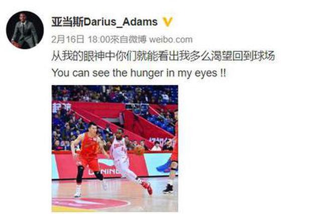 多名外援离开CBA:学会处理应急变化,对中国篮球是好事